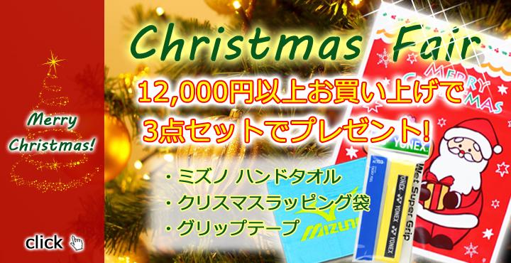 http://youspo.on.arena.ne.jp/flash/2016xmass/christmas_top.jpg