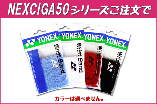 http://youspo.on.arena.ne.jp/flash/2017spring_camp/wristband_present.jpg