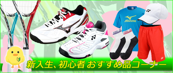 http://youspo.on.arena.ne.jp/flash/shosinsha_osusume.jpg
