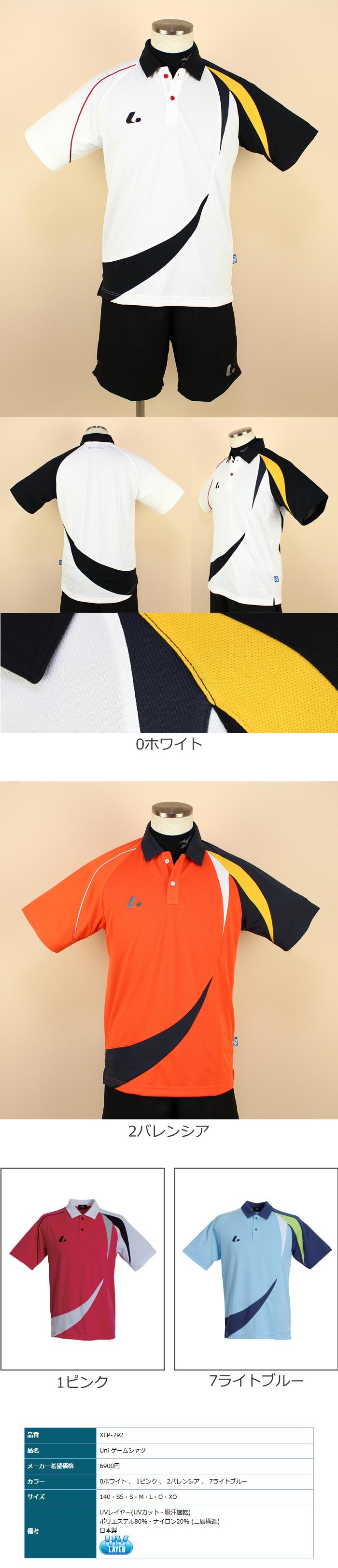 http://youspo.on.arena.ne.jp/newproduct/LUCENT/XLP-792/xlp792.jpg